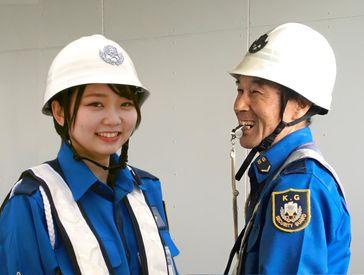 近畿警備保障株式会社 ※勤務地:岡山市北区の画像・写真