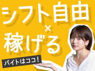 株式会社onenet 札幌駅オフィス 第2事業部の画像・写真
