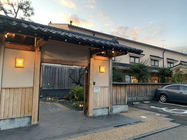 極楽湯 女池店の画像・写真