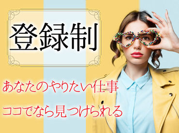 teikeiworksTOKYO 厚木支店/TWT112Sの画像・写真