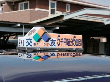 北港タクシー第三株式会社の画像・写真