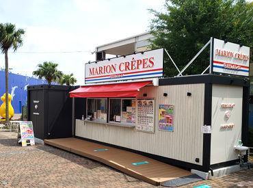 マリオンクレープ 横浜八景島店の画像・写真