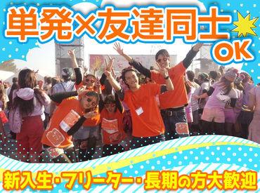 株式会社アノンセ ※小倉南区エリアの画像・写真