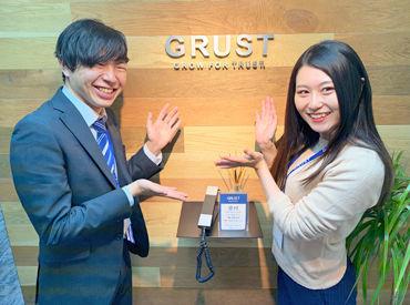 株式会社グラスト 難波オフィスの画像・写真
