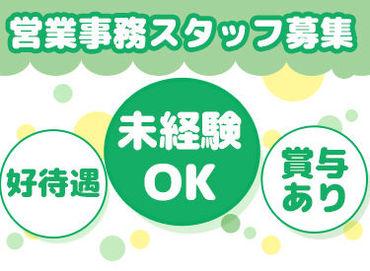 イオンモール株式会社 広島段原ショッピングセンターの画像・写真