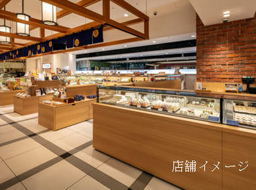 九州PREMIUM アミュプラザくまもと店 (JR九州リテール株式会社) 4月OPENの画像・写真