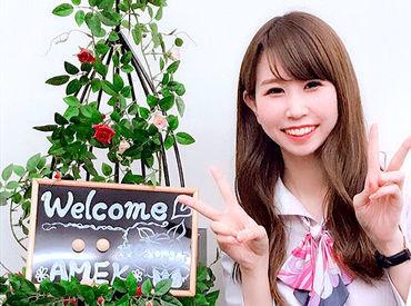 株式会社アメック_ホームラン津店の画像・写真