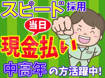 株式会社エヌプロ【博多営業所】の画像・写真