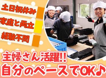 ユウキ産業株式会社の画像・写真