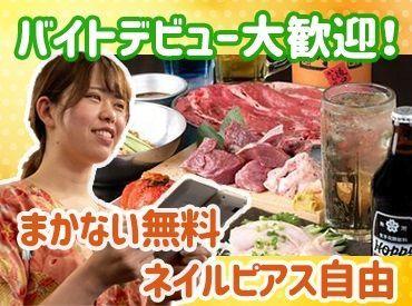 肉力屋(にくりきや) 下北沢店の画像・写真