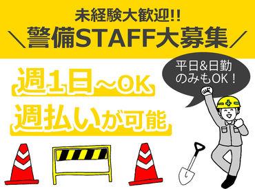 JAPANセキュリティ株式会社 ※勤務地:高松市中心部の画像・写真