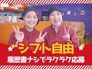 古潭ラーメン あべ地下店の画像・写真