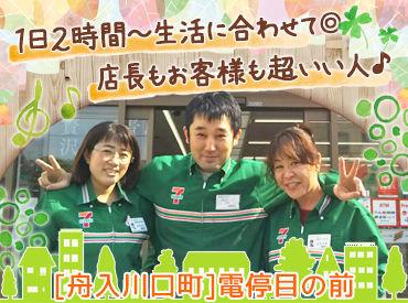 セブンイレブン広島舟入店の画像・写真