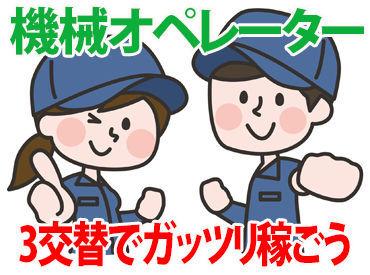 株式会社アヴェイル 兵庫営業所の画像・写真