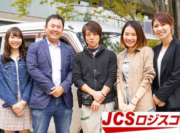 JCSロジスコ株式会社の画像・写真