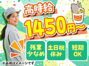 株式会社ビンテージ 勤務地:滋賀県栗東市の画像・写真