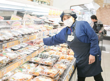 スーパーセンタートライアル二島店の画像・写真