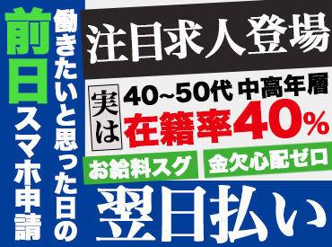 株式会社エスケイコンサルタント 船橋支店の画像・写真