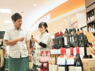酒のBOSS 本店の画像・写真