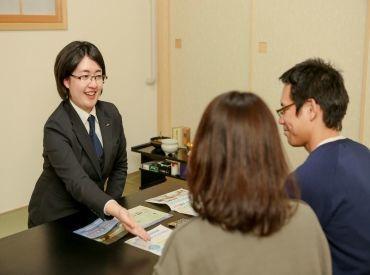 株式会社アスピカ 岐阜営業所の画像・写真