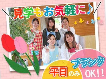 学校法人和田学園 中川幼稚園の画像・写真