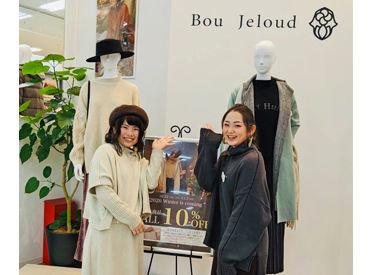 Bou Jeloud ゆめタウン呉店の画像・写真