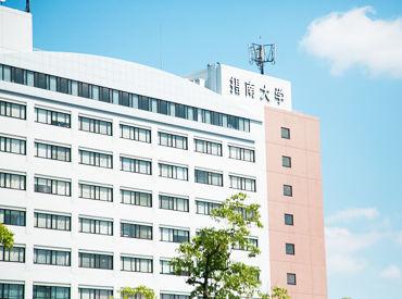 学校法人常翔学園 摂南大学の画像・写真
