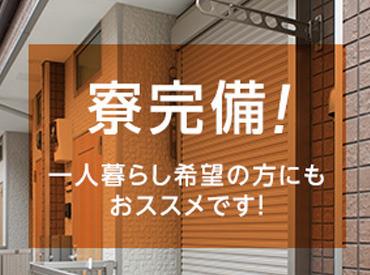 株式会社綜合キャリアオプション  【0001CU0114GA4★1-106】の画像・写真