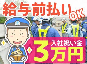 大道綜合警備株式会社 釧路営業所の画像・写真