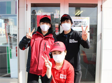 ピザ・ロイヤルハット本町店の画像・写真