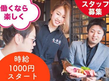 食辛房 福山春日店の画像・写真