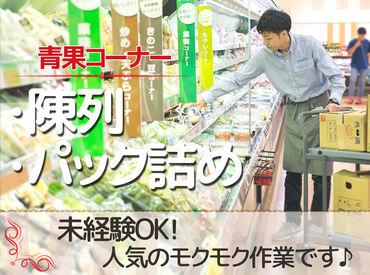 株式会社藤本物産の画像・写真