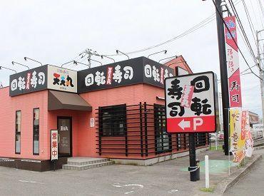 天天丸 谷町店の画像・写真