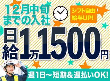 株式会社プロテックス ※勤務地:平塚エリアの画像・写真