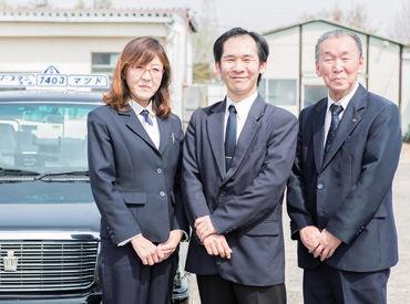 マツドタクシー株式会社イースタンの画像・写真