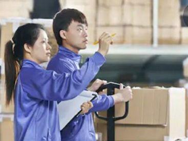 フクミツ倉業株式会社 本社の画像・写真