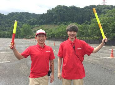 株式会社東京サマーランドの画像・写真