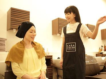 CASA COLOR(カーサカラー) イオンモール名古屋茶屋店の画像・写真