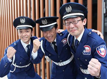 アイング株式会社(千代田区勤務)の画像・写真