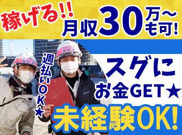 T.T.C株式会社 秋葉原エリアの画像・写真
