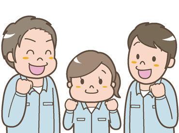 株式会社アクティブコーポレーション 勤務地:磐田市中泉の画像・写真