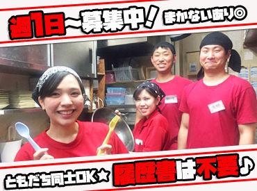 開運丸 吹田店の画像・写真