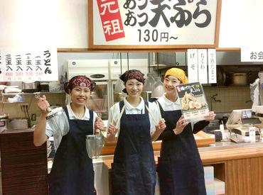 竹清 有明ガーデン店の画像・写真