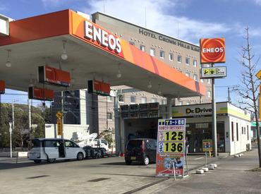 日石レオン株式会社君津駅前給油所の画像・写真