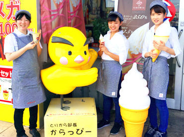 BOBAcafe&金のとりから 鈴鹿店の画像・写真