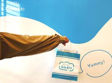 生クリーム食パン専門店ふんわり 西神南店 ※12月中旬OPEN予定の画像・写真