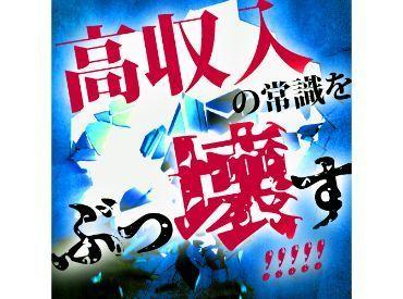 株式会社京栄センター 西日本エリア 電話チーム/KCY-BBTHの画像・写真