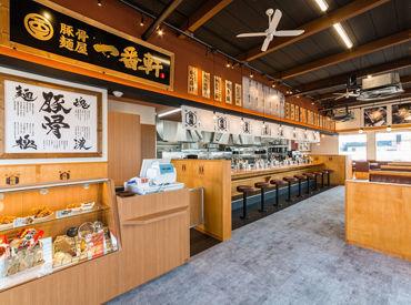 熟成豚骨ラーメン 一番軒 一宮三条FC店の画像・写真