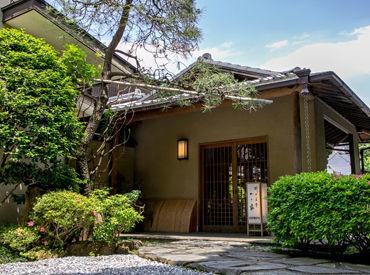 大宮・料亭一の家の画像・写真