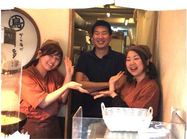 からあげ とり多津(とりたつ) 川崎アゼリア店の画像・写真